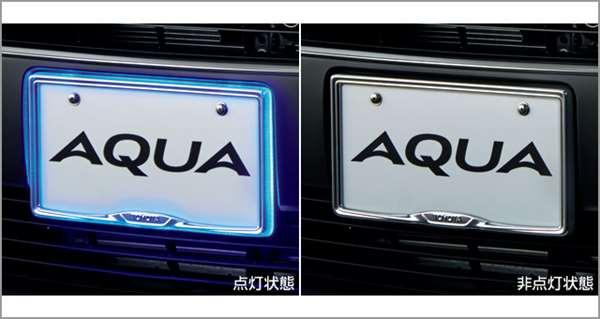 『アクア』 純正 NHP10H NHP10 ナンバーフレームイルミネーション(フロント) パーツ トヨタ純正部品 メッキ ナンバープレートリム ナンバーリム ナンバー枠 オプション アクセサリー 用品