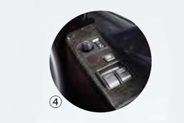 『プロフィア』 純正 FR1EZYJ FN1EYYG FN1EWXA FW1EXYJ 木目調パネル(黒木目) 右ドアスイッチパネル パーツ ヒノ純正部品 内装ベゼル パワーウィンドウパネル オプション アクセサリー 用品
