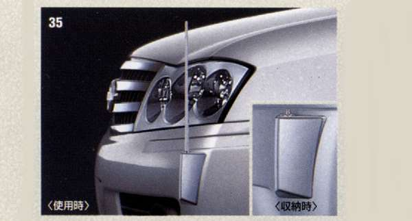 『グロリア』 純正 MY34 電動格納式ネオンコントロール フルオートタイプ乗降スイッチ付 パーツ 日産純正部品 コーナーポール フェンダーランプ フェンダーライト GLORIA オプション アクセサリー 用品