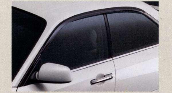 『グロリア』 純正 MY34 ルーフバイザー 1台分 パーツ 日産純正部品 GLORIA オプション アクセサリー 用品