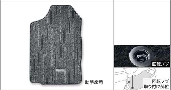 『プロボックス』 純正 NSP160V NCP160V NCP165V フロアマット(ベーシック) パーツ トヨタ純正部品 フロアカーペット カーマット カーペットマット オプション アクセサリー 用品