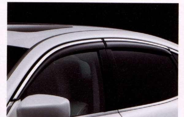 『プラウディア・ディグニティ』 純正 BY51 L型バイザー ※プラウディア パーツ 三菱純正部品 DIGNITY オプション アクセサリー 用品