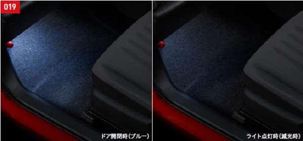 『ヤリス』 純正 MXPH10 MXPA10 KSP210 MXPA10 インテリアイルミネーション(ブルー) パーツ トヨタ純正部品 照明 明かり ライト オプション アクセサリー 用品