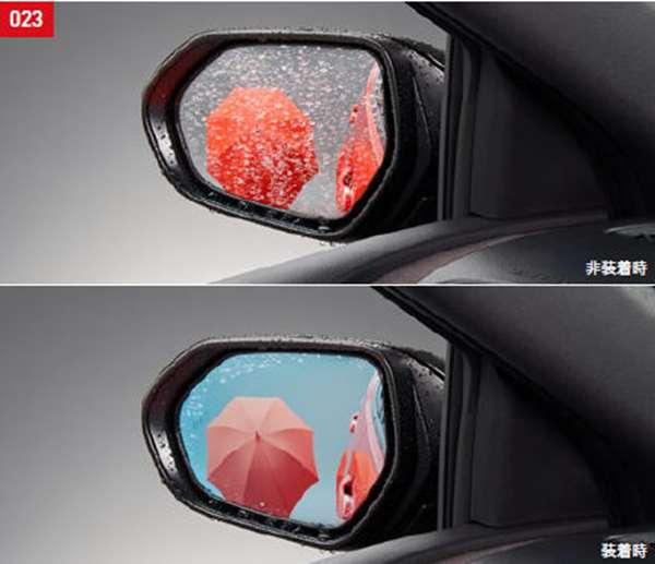 『ヤリス』 純正 MXPH10 MXPA10 KSP210 MXPA10 レインクリアリングブルーミラー パーツ トヨタ純正部品 オプション アクセサリー 用品