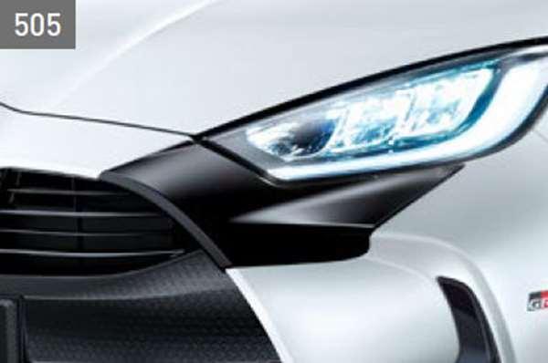 『ヤリス』 純正 MXPH10 MXPA10 KSP210 MXPA10 フロントバンパーガーニッシュ (GR SPORT) ※車両情報確認が必要です パーツ トヨタ純正部品 エアロパーツ パネル カスタム オプション アクセサリー 用品