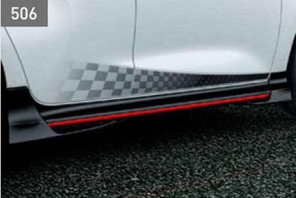 『ヤリス』 純正 MXPH10 MXPA10 KSP210 MXPA10 サイドデカール (GR SPORT) ※車両情報確認が必要です パーツ トヨタ純正部品 ステッカー シール ワンポイント オプション アクセサリー 用品