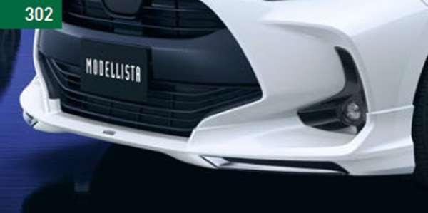 『ヤリス』 純正 MXPH10 MXPA10 KSP210 MXPA10 フロントスポイラー (MODELLISTA) ※塗装済み ※車両情報確認が必要です パーツ トヨタ純正部品 カスタム エアロパーツ オプション アクセサリー 用品