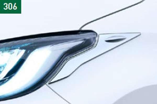 『ヤリス』 純正 MXPH10 MXPA10 KSP210 MXPA10 ヘッドランプガーニッシュ (MODELLISTA) ※車両情報確認が必要です パーツ トヨタ純正部品 メッキ ヘッドライトパネル ドレスアップ カスタム オプション アクセサリー 用品