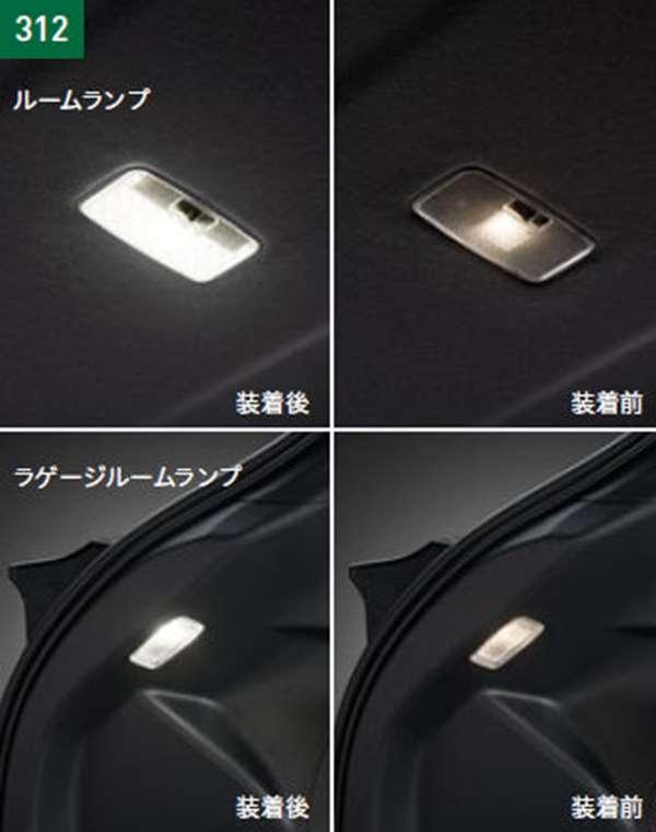 『ヤリス』 純正 MXPH10 MXPA10 KSP210 MXPA10 LEDルームランプセット ※面発光タイプ (MODELLISTA) ※車両情報確認が必要です パーツ トヨタ純正部品 オプション アクセサリー 用品