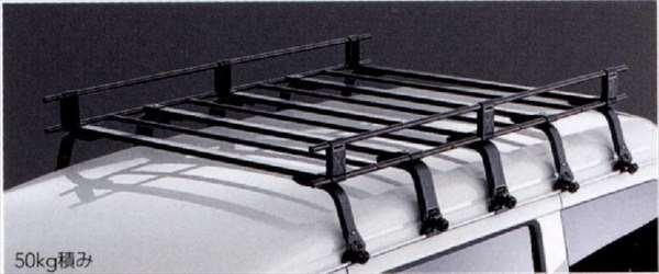 『サンバーバン』 純正 S321B S321Q S331B S331Q ルーフキャリア 50kg積み パーツ スバル純正部品 sambar オプション アクセサリー 用品