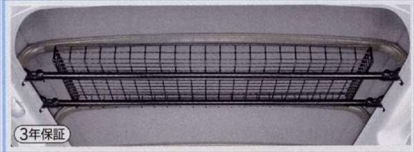 『サンバーバン』 純正 S321B S321Q S331B S331Q ネットラック リヤ パーツ スバル純正部品 収納 スペース sambar オプション アクセサリー 用品