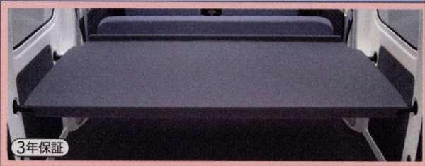 『サンバーバン』 純正 S321B S321Q S331B S331Q 荷室ボード パーツ スバル純正部品 sambar オプション アクセサリー 用品