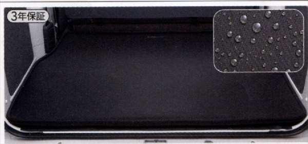 『サンバーバン』 純正 S321B S321Q S331B S331Q ラゲッジソフトトレー パーツ スバル純正部品 sambar オプション アクセサリー 用品