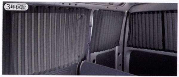 『サンバーバン』 純正 S321B S321Q S331B S331Q カーテン パーツ スバル純正部品 sambar オプション アクセサリー 用品