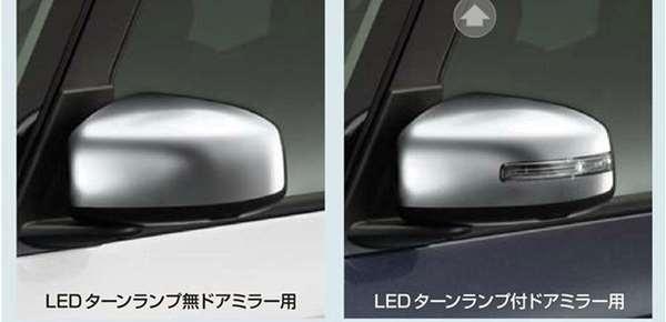 『ekスペース』 純正 B11A メッキミラーカバー パーツ 三菱純正部品 メッキ オプション アクセサリー 用品