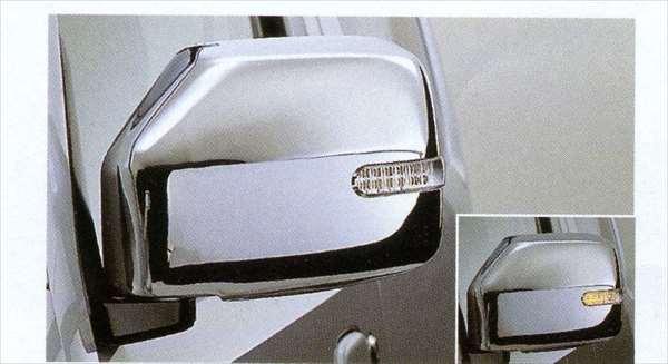 『ジムニー』 純正 JB23 ドアミラーカバー(サイドマーカーランプ付)XC用 樹脂クロームメッキ左右セット パーツ スズキ純正部品 サイドミラーカバー カスタム jimny オプション アクセサリー 用品