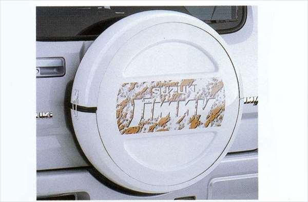 『ジムニー』 純正 JB23 スペアタイヤハウジング 175/80R16用 スペリアホワイト26u パーツ スズキ純正部品 jimny オプション アクセサリー 用品