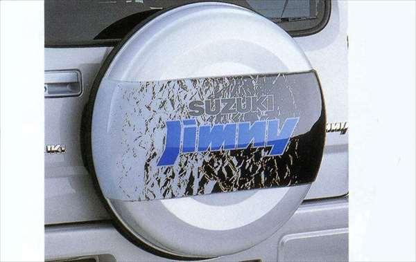 『ジムニー』 純正 JB23 樹脂成形タイヤカバー 175/80R16用 パーツ スズキ純正部品 jimny オプション アクセサリー 用品