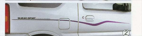 『ジムニー』 純正 JB23 ボディーグラフィック 左右セット(マルチカラーメタリック) パーツ スズキ純正部品 jimny オプション アクセサリー 用品