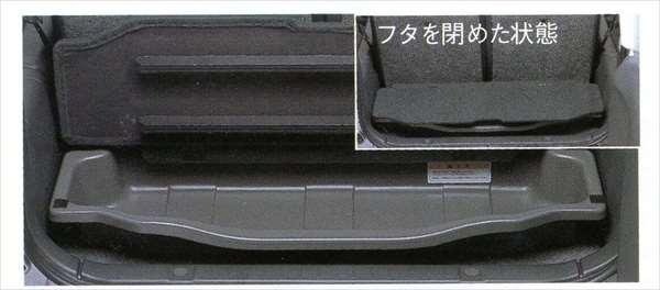 『ジムニー』 純正 JB23 リヤラゲッジボックス パーツ スズキ純正部品 jimny オプション アクセサリー 用品