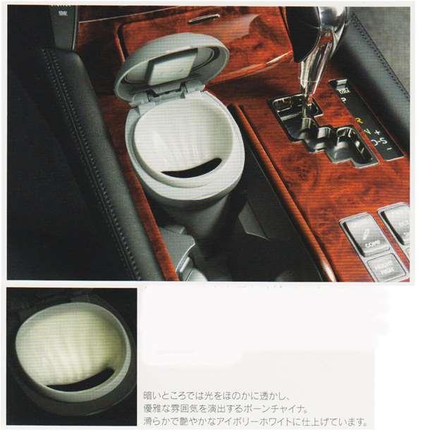 ouio010 LS パーツ 灰皿(プレミアム) レクサス純正部品 USF40 USF41 USF45 USF46 オプション アクセサリー 用品 純正 灰皿