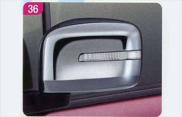 『MRワゴン』 純正 MF33S メッキ ドアミラーカバー(LEDサイドターンランプ付ドアミラー用) 左右セット パーツ スズキ純正部品 サイドミラーカバー カスタム mrwagon オプション アクセサリー 用品