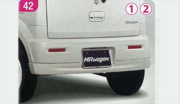 『MRワゴン』 純正 MF33S リヤアンダースポイラー パーツ スズキ純正部品 リアスポイラー カスタム エアロ mrwagon オプション アクセサリー 用品