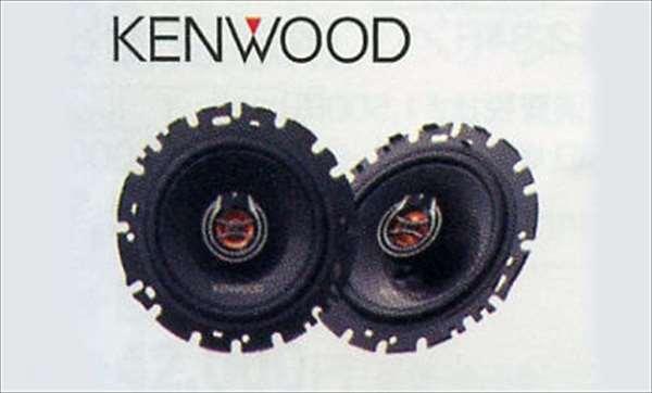 『MRワゴン』 純正 MF33S フロントスピーカー(リヤスピーカー) 左右2個セット KENWOOD パーツ スズキ純正部品 ウッド 木目 mrwagon オプション アクセサリー 用品