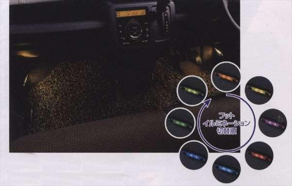 最新の激安 『MRワゴン』 パーツ 純正 mrwagon MF33S フットイルミネーション パーツ 明かり スズキ純正部品 照明 明かり ライト mrwagon オプション アクセサリー 用品, RIKIZO -力蔵-:3e8326b8 --- rekishiwales.club