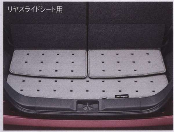 『MRワゴン』 純正 MF33S ラゲッジマット(ジュータン) リヤスライドシート用 パーツ スズキ純正部品 ラゲージマット 荷室マット 滑り止め mrwagon オプション アクセサリー 用品