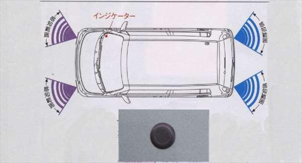 『MRワゴン』 純正 MF33S コーナーセンサー 2センサー パーツ スズキ純正部品 危険察知 接触防止 セキュリティー mrwagon オプション アクセサリー 用品