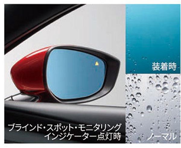 Seasonal Wrap入荷 MAZDA3 純正 DKEFW DKEAW DKF8W DK8AW ブルーミラー アクセサリー 親水 予約販売 用品 マツダ純正部品 パーツ オプション