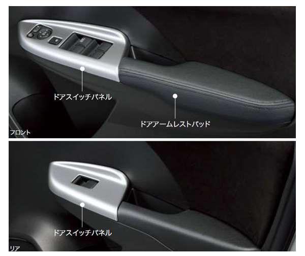 正牌的GP7室内装饰面板零件本田纯正零部件shuttle选项配饰用品