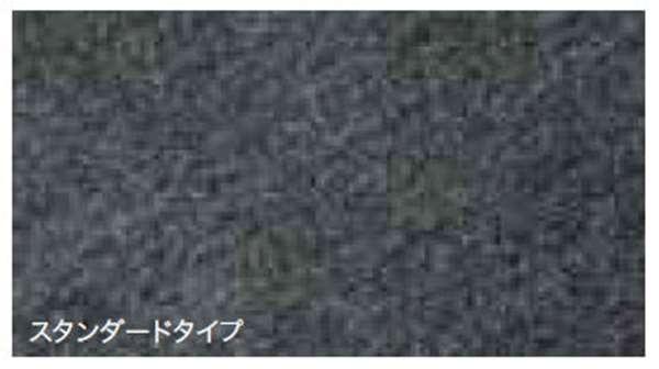 『シャトル』 純正 GP7 フロアカーペットマット(消臭坑菌加工/ヒールパッド付) スタンダードタイプ パーツ ホンダ純正部品 フロアカーペット カーマット カーペットマット shuttle オプション アクセサリー 用品
