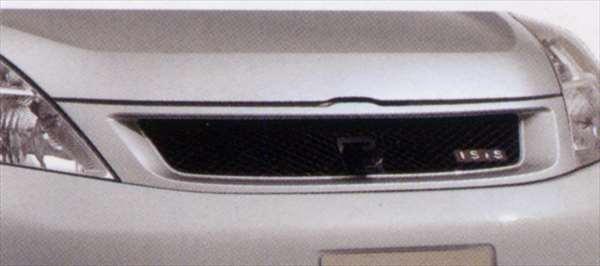 『アイシス』 純正 ANM10 スポーツグリル ※廃止カラーは弊社で塗装 パーツ トヨタ純正部品 カスタム エアロパーツ isis オプション アクセサリー 用品