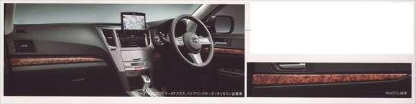 『レガシィ』 純正 BR9 BM9 BRF ウッドタイプパネル・レッド(インパネ+フロント/リヤドア) パーツ スバル純正部品 legacy オプション アクセサリー 用品