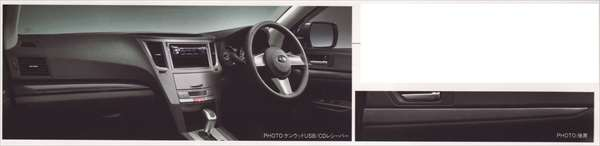 『レガシィ』 純正 BR9 BM9 BRF カーボンタイプパネル(インパネ+フロント/リヤドア) パーツ スバル純正部品 legacy オプション アクセサリー 用品