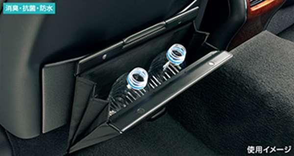 『クラウンマジェスタ』 純正 GWS214 AWS215 クリーンボックス 後席用 パーツ トヨタ純正部品 ダストボックス ゴミ箱 crown オプション アクセサリー 用品