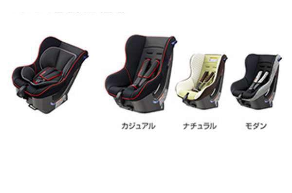 『クラウンマジェスタ』 純正 GWS214 AWS215 チャイルドシート NEOG-baby パーツ トヨタ純正部品 crown オプション アクセサリー 用品