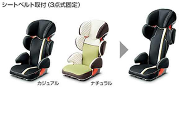 『クラウンマジェスタ』 純正 GWS214 AWS215 ジュニアシート パーツ トヨタ純正部品 crown オプション アクセサリー 用品