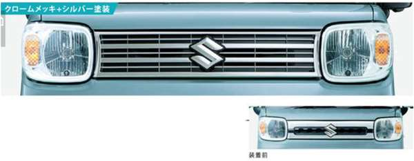 『スペーシア』 純正 MK53S フロントグリル パーツ スズキ純正部品 オプション アクセサリー 用品