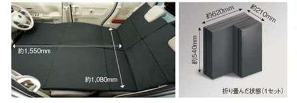 『スペーシア』 純正 MK53S リラックスクッション 1セット パーツ スズキ純正部品 オプション アクセサリー 用品