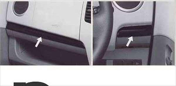 『ワゴンR』 純正 MH23S インパネガーニッシュ/ブラックウッド調 パーツ スズキ純正部品 ウッド 木目 内装パネル 飾り ドレスアップ 内装パネル 飾り ドレスアップ wagonr オプション アクセサリー 用品