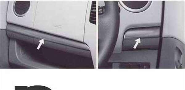 『ワゴンR』 純正 MH23S インパネガーニッシュ/ヘアライン調 パーツ スズキ純正部品 内装パネル 飾り ドレスアップ 内装パネル 飾り ドレスアップ wagonr オプション アクセサリー 用品
