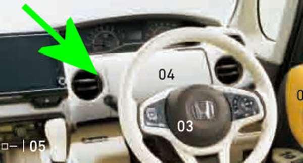 『N-BOX』 純正 JF3 JF4 インテリアパネル ※インストルメントパネル部(運転席側)+運転席アッパーボックス部 パーツ ホンダ純正部品 内装パネル オプション アクセサリー 用品