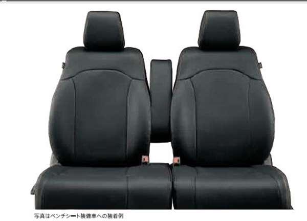 『N-BOX』 純正 JF3 JF4 シートカバー 合皮製(フロント・リヤセット)ベンチシート装備車用 パーツ ホンダ純正部品 座席カバー 汚れ シート保護 オプション アクセサリー 用品
