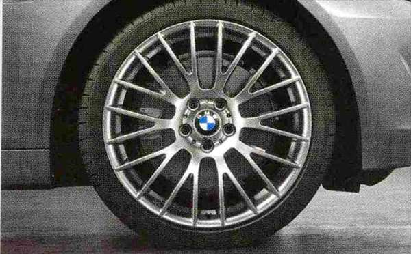 5 パーツ クロロスポーク・スタイリング312(フェリック・グレー) コンプリートセット 245/35R20 フロント 275/30R20 リヤ BMW純正部品 XG20 FW20 XG28 FR35 KN44 XL20 MX20 XL28 MU35 HR44 オプション アクセサリー 用品 純正 送料無料
