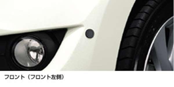 『bB』 純正 QNC20 コーナーセンサー フロント左右 パーツ トヨタ純正部品 危険察知 接触防止 セキュリティー オプション アクセサリー 用品