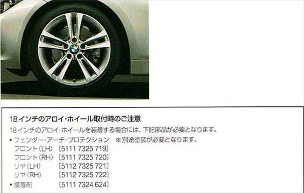 3 SEDAN・TOURING パーツ ダブルスポーク・スタイリング397のホイール単体 8J×18(フロント/リヤ) BMW純正部品 3A20 3B20 3D20 3A30 オプション アクセサリー 用品 純正 送料無料