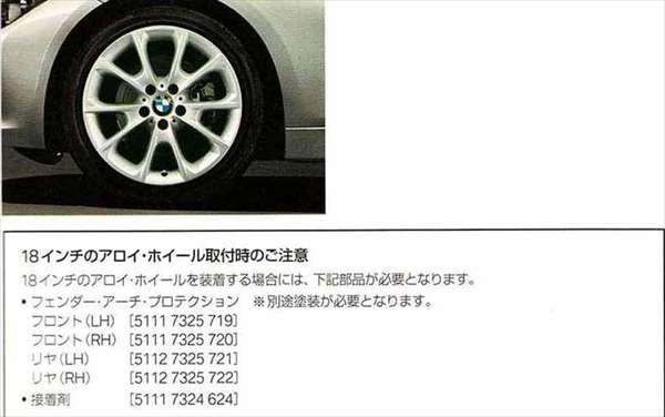 3 SEDAN TOURING パーツ 格安SALEスタート セール特価品 Vスポーク スタイリング398のホイール単体8J×18 フロント BMW純正部品 3A20 3D20 用品 純正 オプション 3B20 アクセサリー 送料無料 3A30